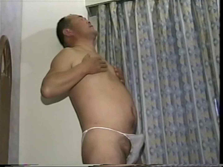 会社役員禁断の情事VOL.19 アナル責め ゲイ丸見え画像 102枚 6