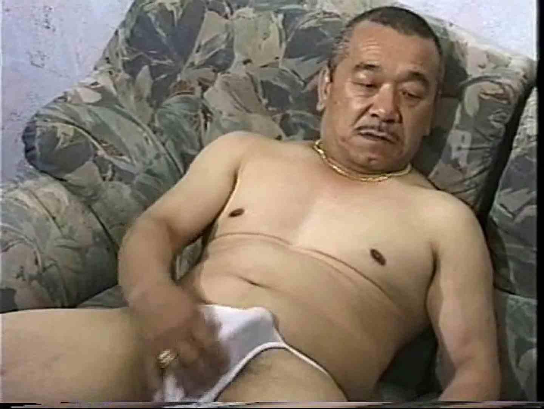 会社役員禁断の情事VOL.19 生入最高 ゲイ無料エロ画像 102枚 79