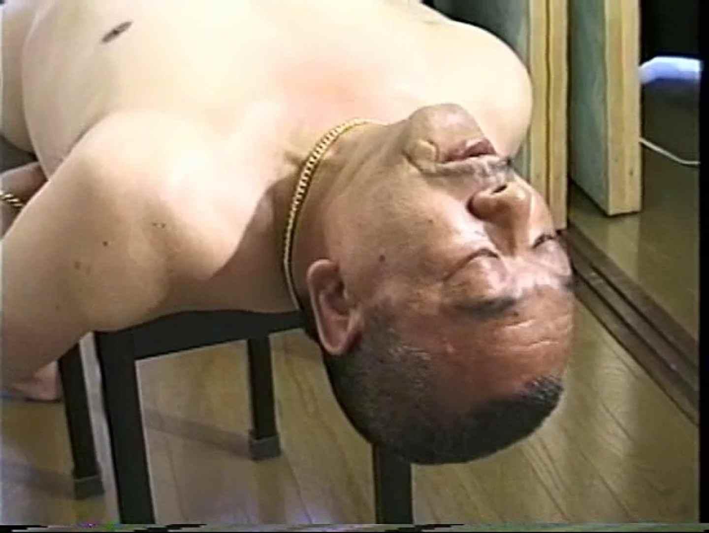 会社役員禁断の情事VOL.19 手淫 ゲイエロ動画 102枚 93