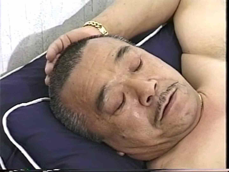 会社役員禁断の情事VOL.19 69 ゲイアダルト画像 102枚 100