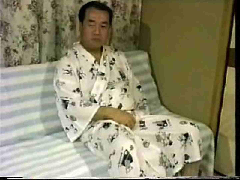 会社役員禁断の情事VOL.20 手淫 ゲイセックス画像 98枚 3