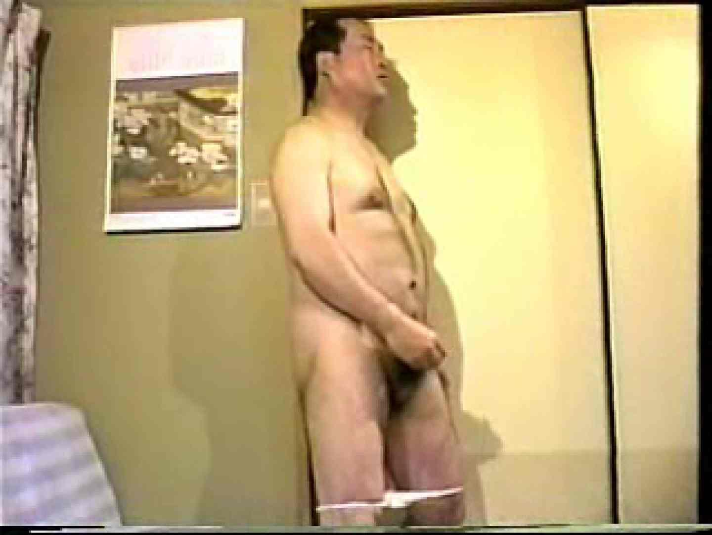 会社役員禁断の情事VOL.20 野外 | 裸の男たち 射精無修正動画 98枚 7