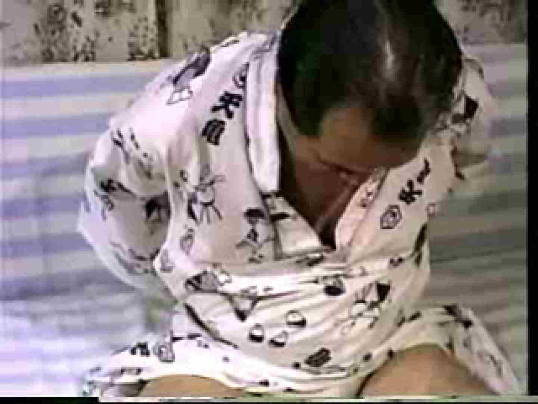 会社役員禁断の情事VOL.20 手淫 ゲイセックス画像 98枚 33