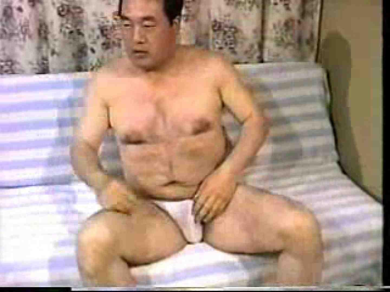 会社役員禁断の情事VOL.20 フェラ 男同士動画 98枚 35