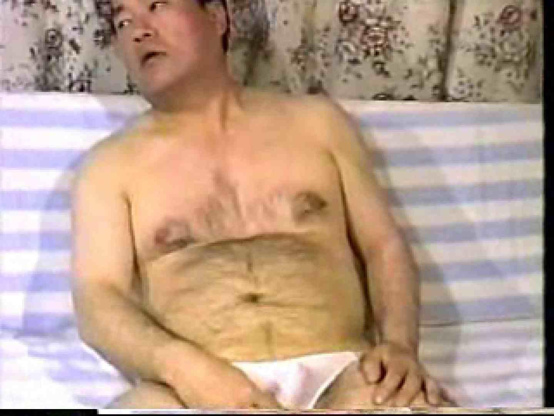 会社役員禁断の情事VOL.20 野外 | 裸の男たち 射精無修正動画 98枚 37