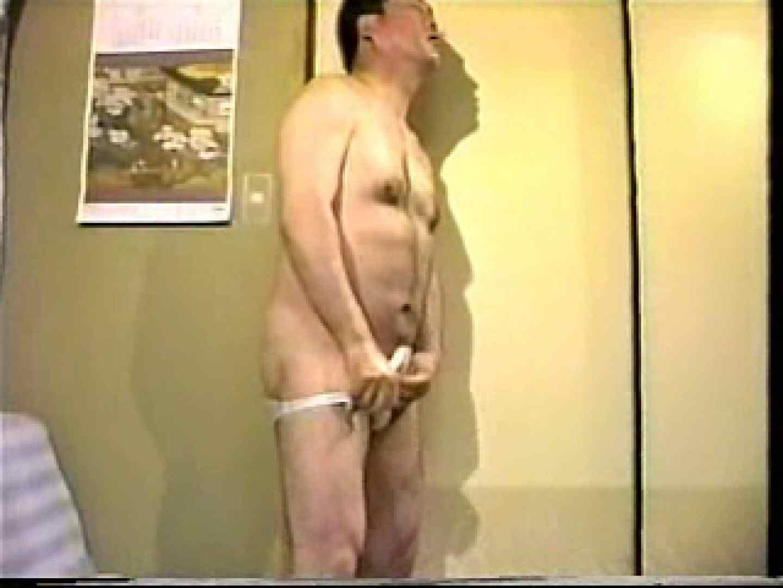 会社役員禁断の情事VOL.20 野外 | 裸の男たち 射精無修正動画 98枚 67