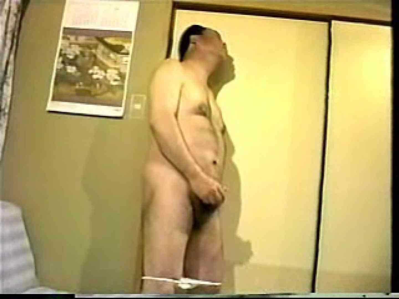 会社役員禁断の情事VOL.20 野外 | 裸の男たち 射精無修正動画 98枚 82