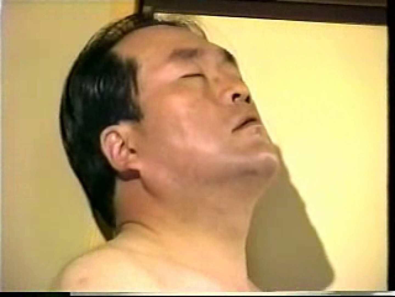会社役員禁断の情事VOL.20 野外 | 裸の男たち 射精無修正動画 98枚 97