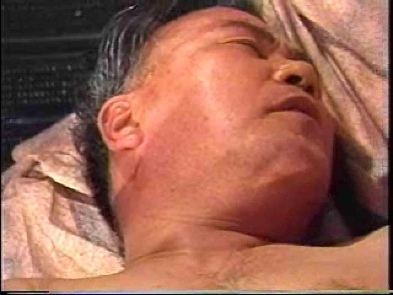 会社役員禁断の情事VOL.21 おデブちゃん ゲイ無料エロ画像 110枚 48