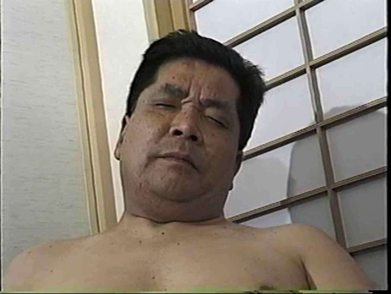 会社役員禁断の情事VOL.23 男まつり ゲイアダルト画像 107枚 5