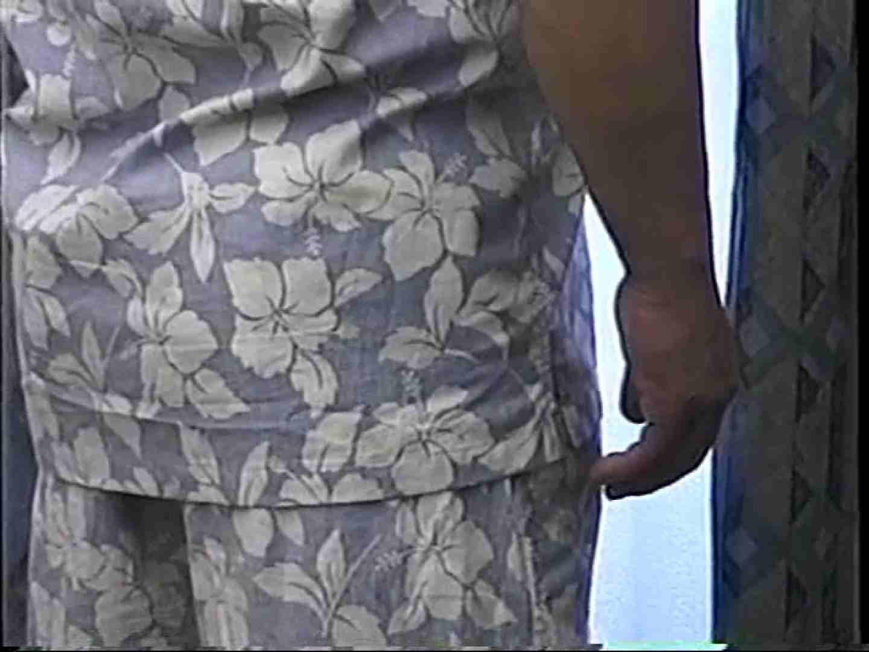 会社役員禁断の情事VOL.23 ディルド最高 ゲイAV画像 107枚 76