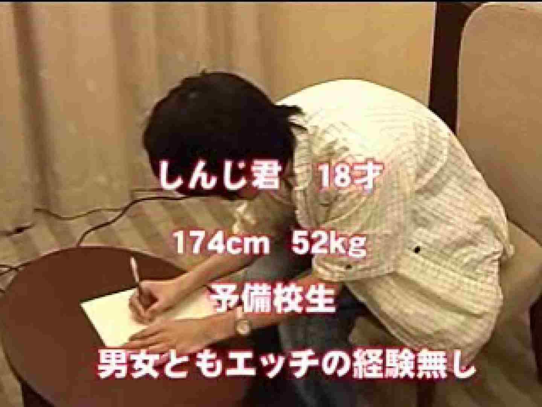 ノンケ童貞君の初体験 男まつり ゲイモロ画像 107枚 6