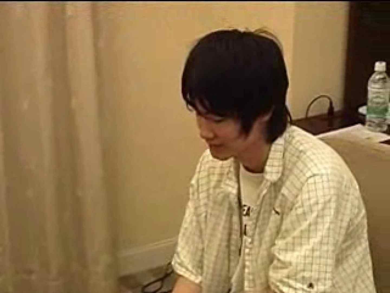 ノンケ童貞君の初体験 生入最高 ゲイ丸見え画像 107枚 7
