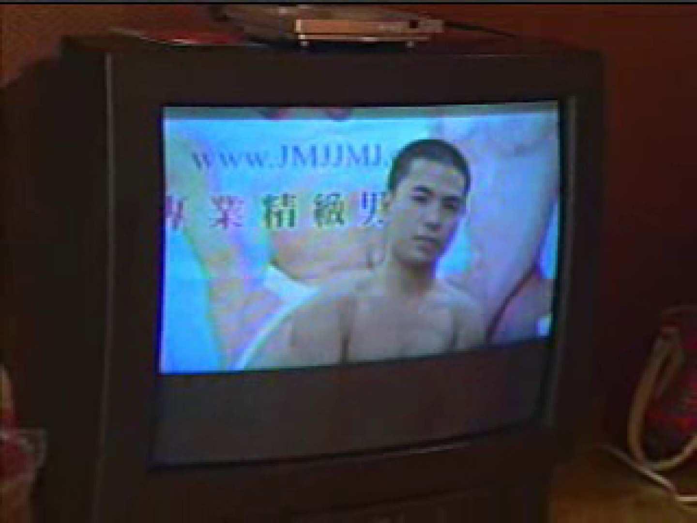 アジアン ファックキング VOL6 生入最高 ゲイエロ画像 82枚 28