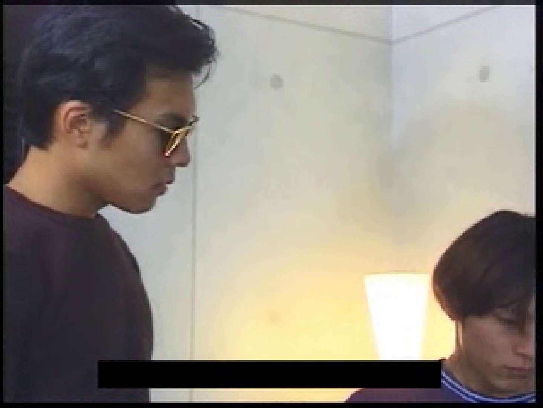 ノンケボーイズホモに屈する! 手淫 AV動画 95枚 81