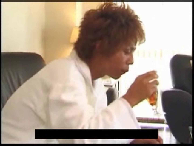 先輩ホスト達にハメられたイケメンの新人くん!! ホスト ゲイエロ動画 114枚 98