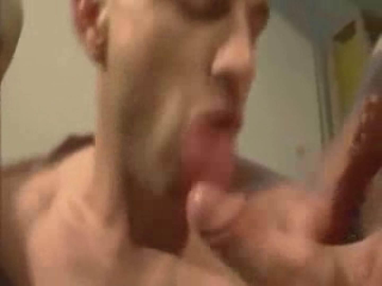 イケメン美的デカマラインターナショナル乱交セックス! ゲイのセックス ゲイセックス画像 87枚 12