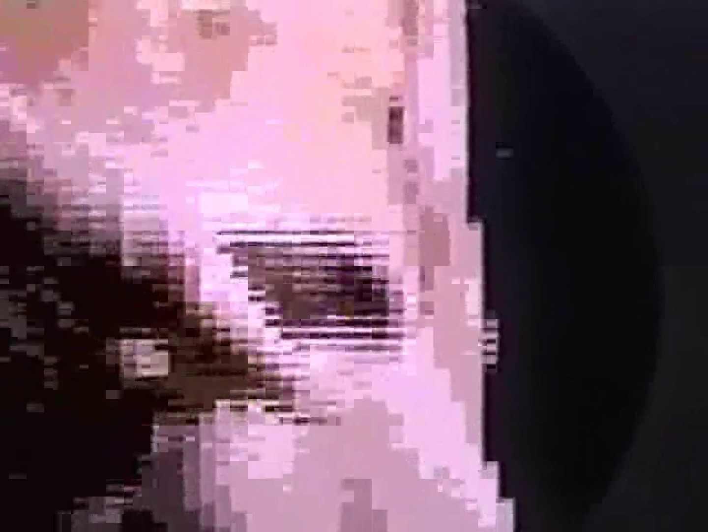 90sノンケお手伝い付オナニー特集!CASE.4 オナニー 男同士動画 89枚 16