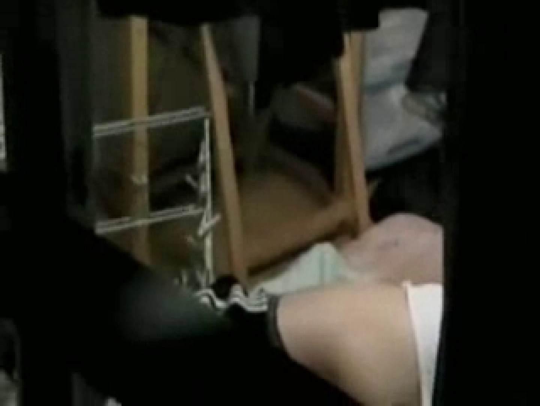 覗撮!!他人のオナニーピーピング!!vol4 ノンケまつり ゲイ無修正動画画像 110枚 106