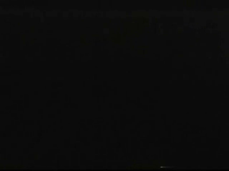 実録隠撮!!アカすりティンコマッサージvol.1 隠し撮り特集 ゲイエロ画像 80枚 3