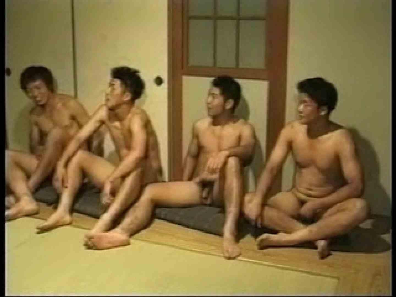 もちろんノンケ!!体育会系男子にお願い事。(宴会編) 裸の男たち ゲイ無修正ビデオ画像 104枚 11