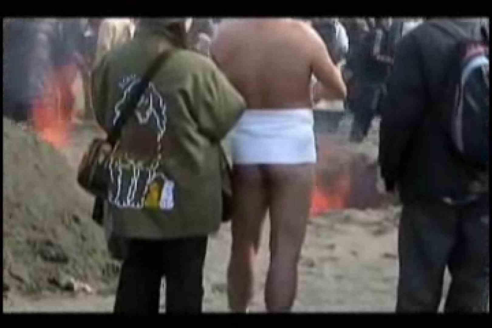 陰間茶屋 男児祭り VOL.1 男まつり ゲイヌード画像 90枚 15