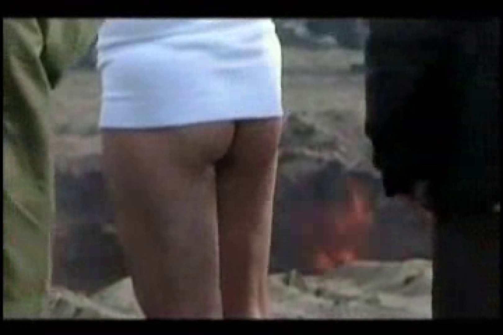 陰間茶屋 男児祭り VOL.1 野外露出セックス | 複数人プレイ ゲイ素人エロ画像 90枚 17