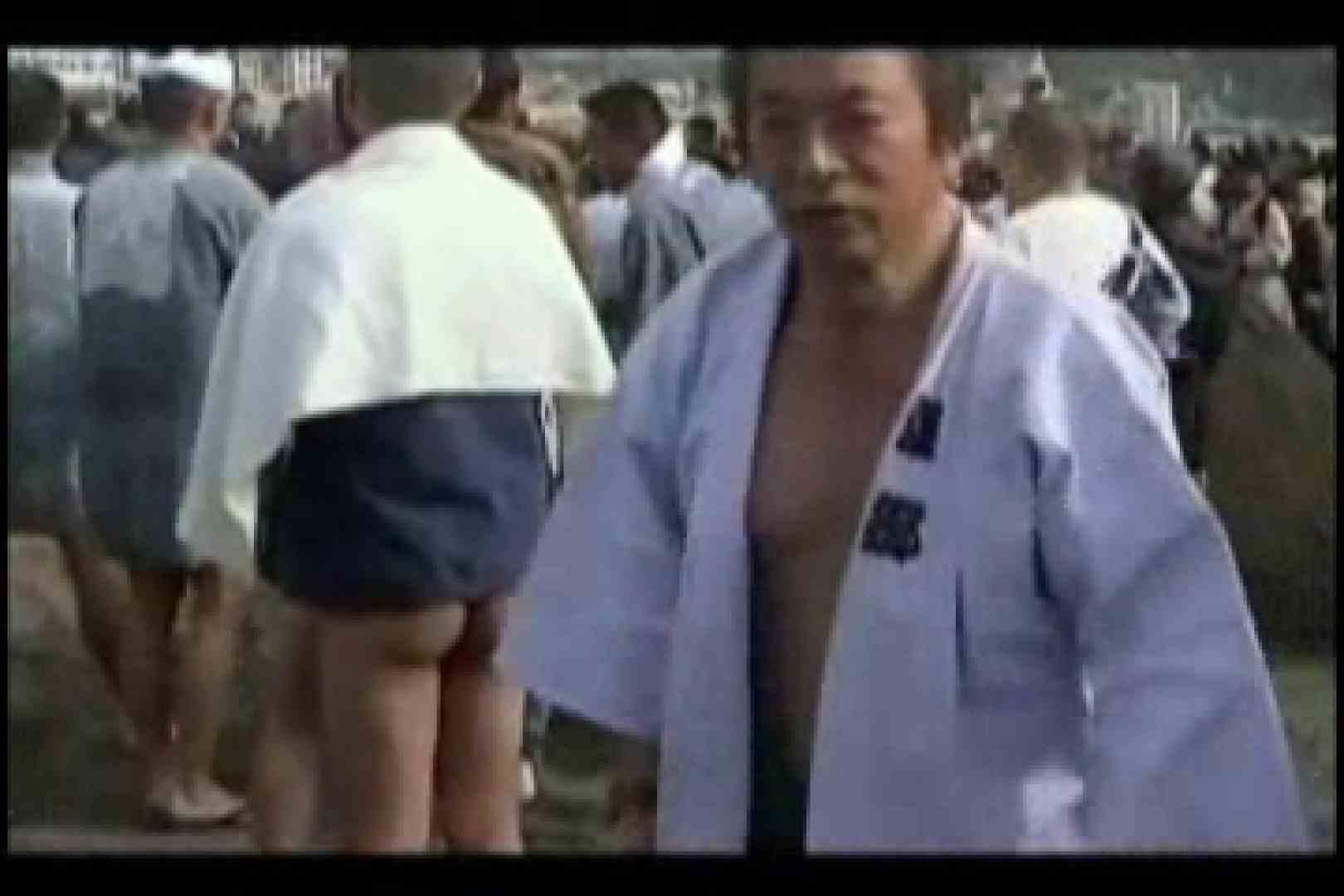陰間茶屋 男児祭り VOL.1 野外露出セックス ゲイ素人エロ画像 90枚 19