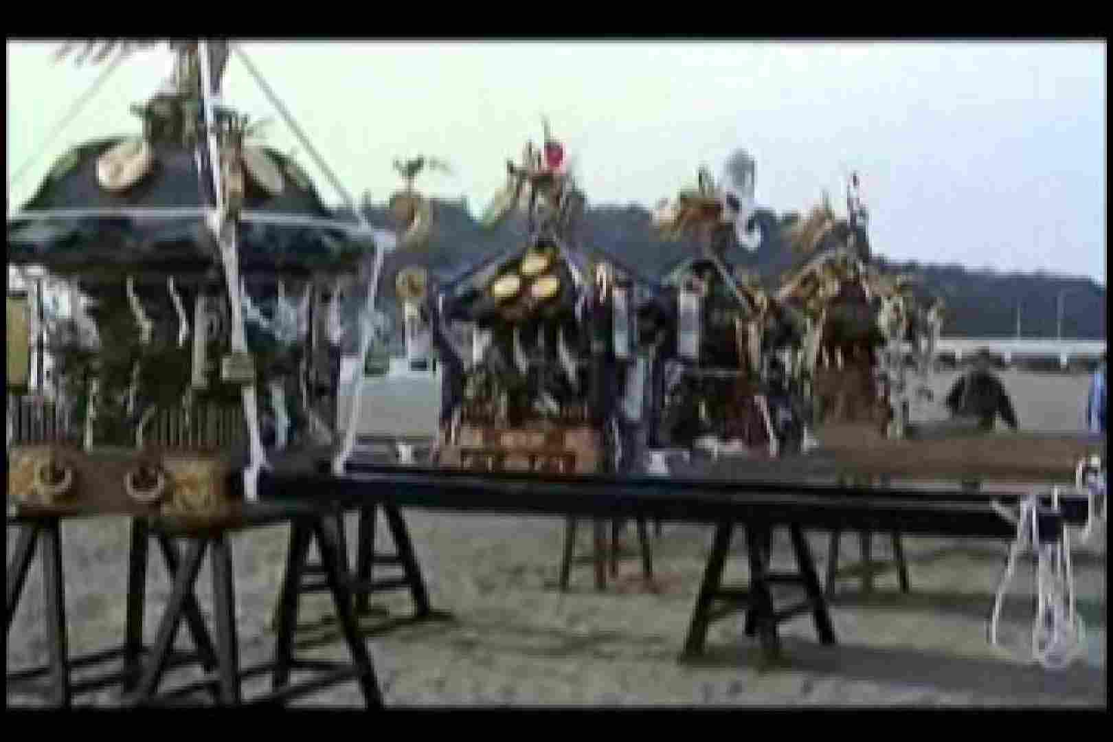 陰間茶屋 男児祭り VOL.1 野外露出セックス ゲイ素人エロ画像 90枚 52