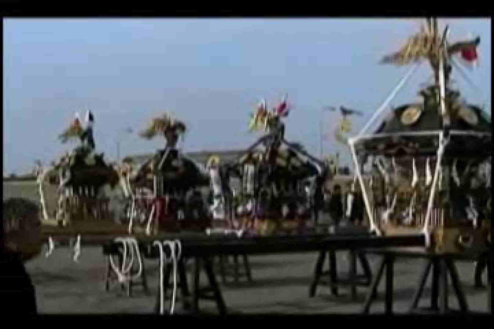 陰間茶屋 男児祭り VOL.1 野外露出セックス | 複数人プレイ ゲイ素人エロ画像 90枚 53