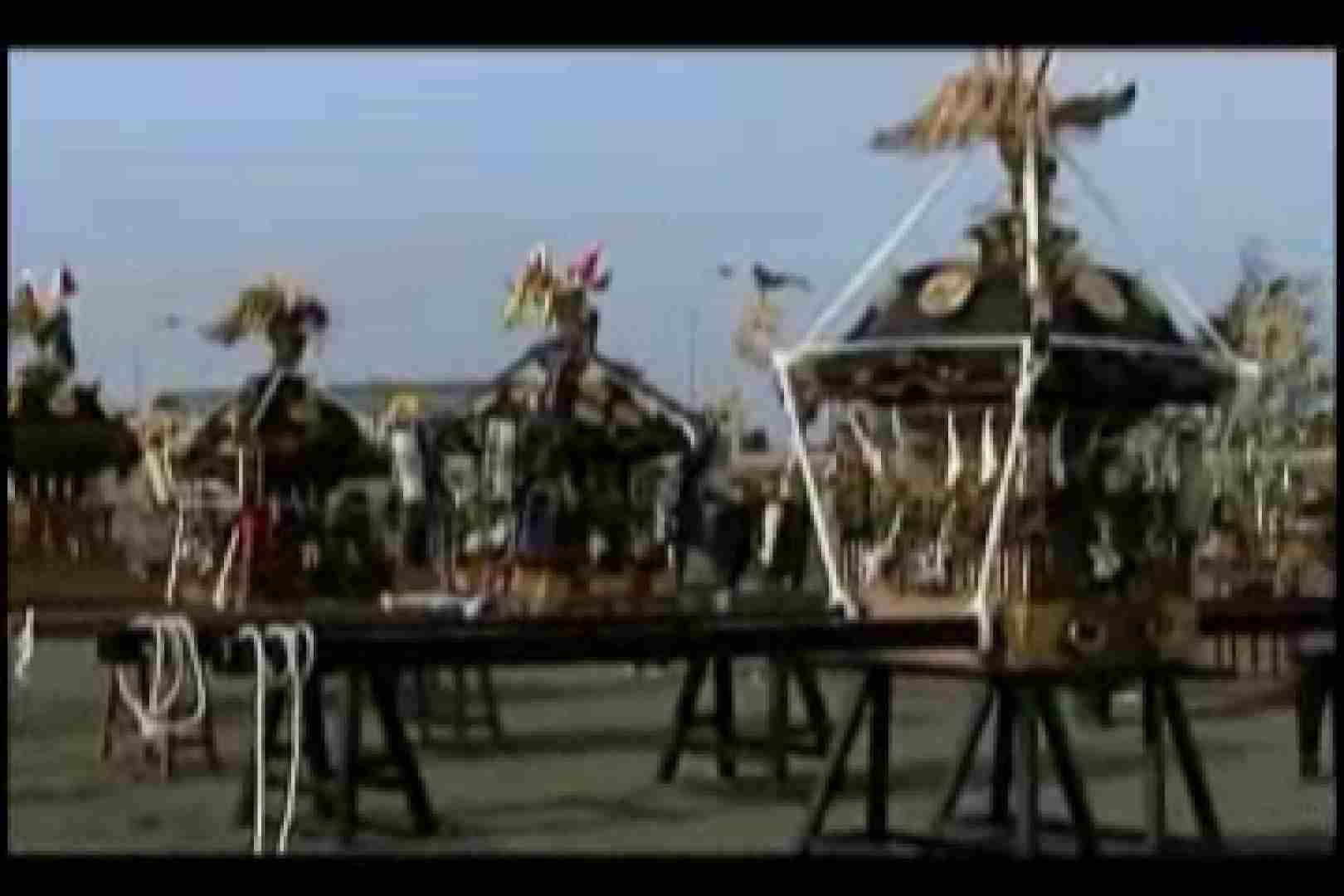 陰間茶屋 男児祭り VOL.1 男まつり ゲイヌード画像 90枚 54