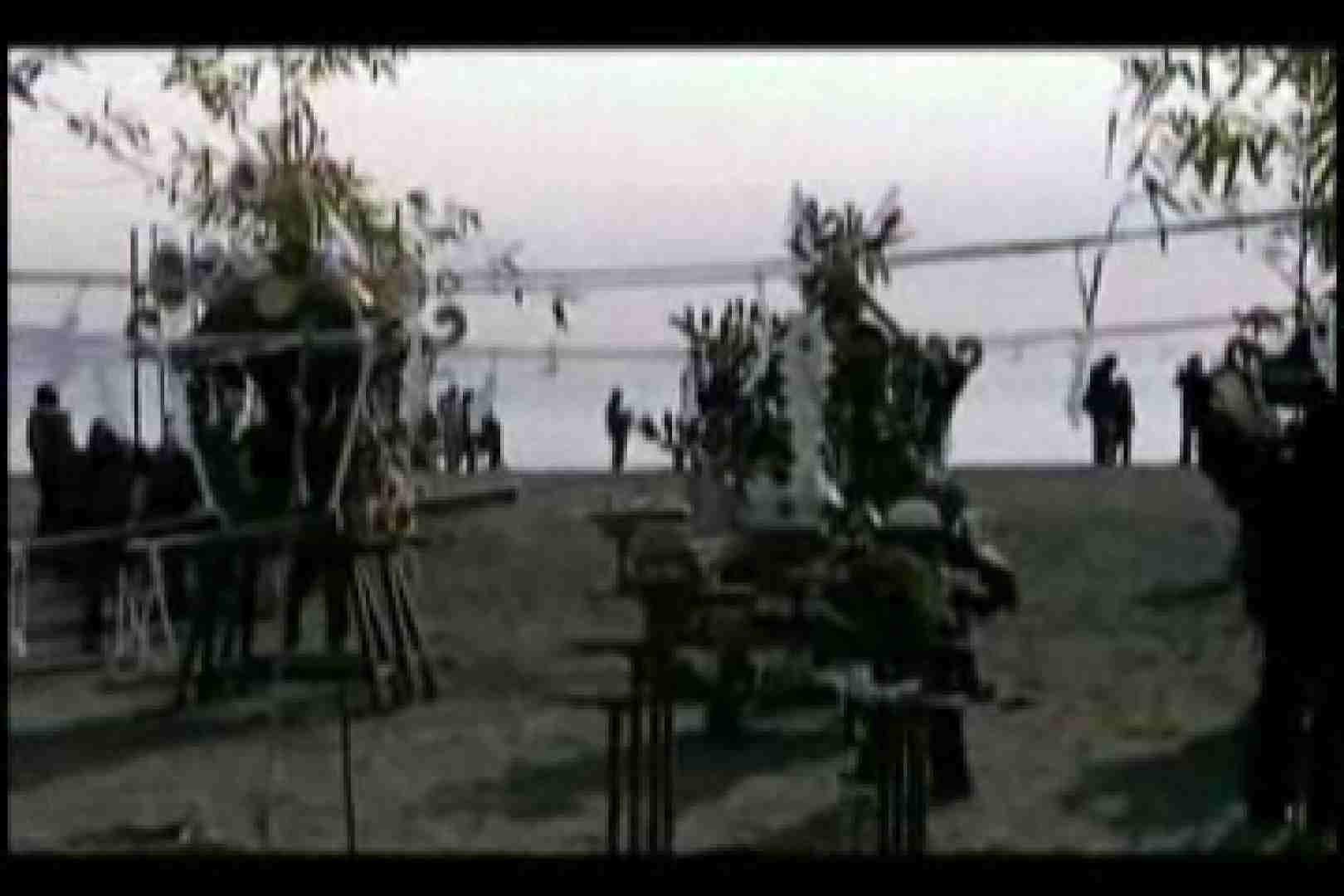 陰間茶屋 男児祭り VOL.1 男まつり ゲイヌード画像 90枚 57