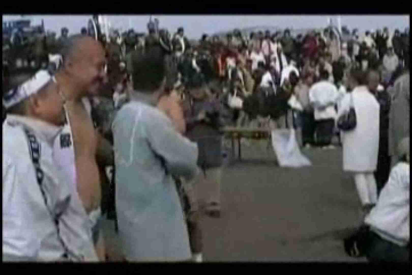 陰間茶屋 男児祭り VOL.1 男まつり ゲイヌード画像 90枚 66