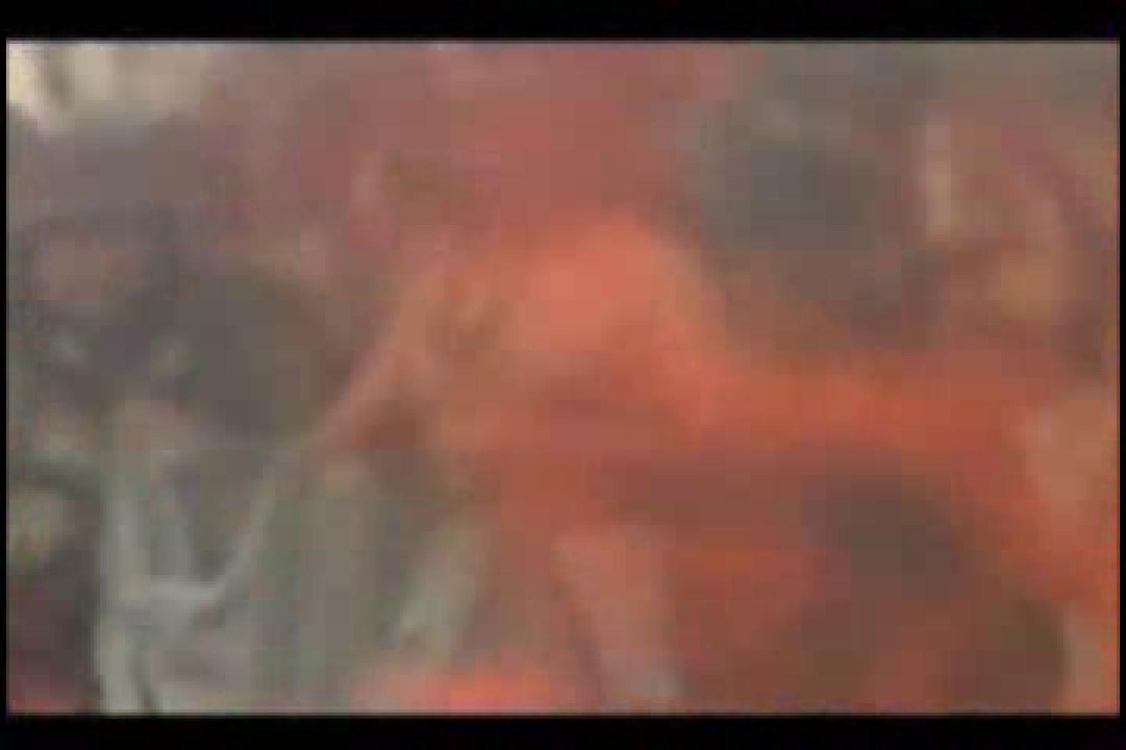 陰間茶屋 男児祭り VOL.1 男まつり ゲイヌード画像 90枚 69