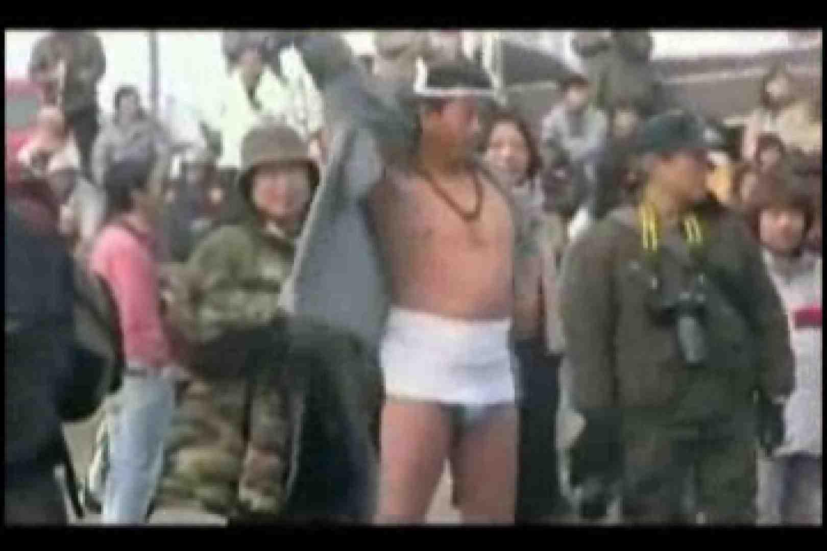 陰間茶屋 男児祭り VOL.1 野外露出セックス ゲイ素人エロ画像 90枚 70