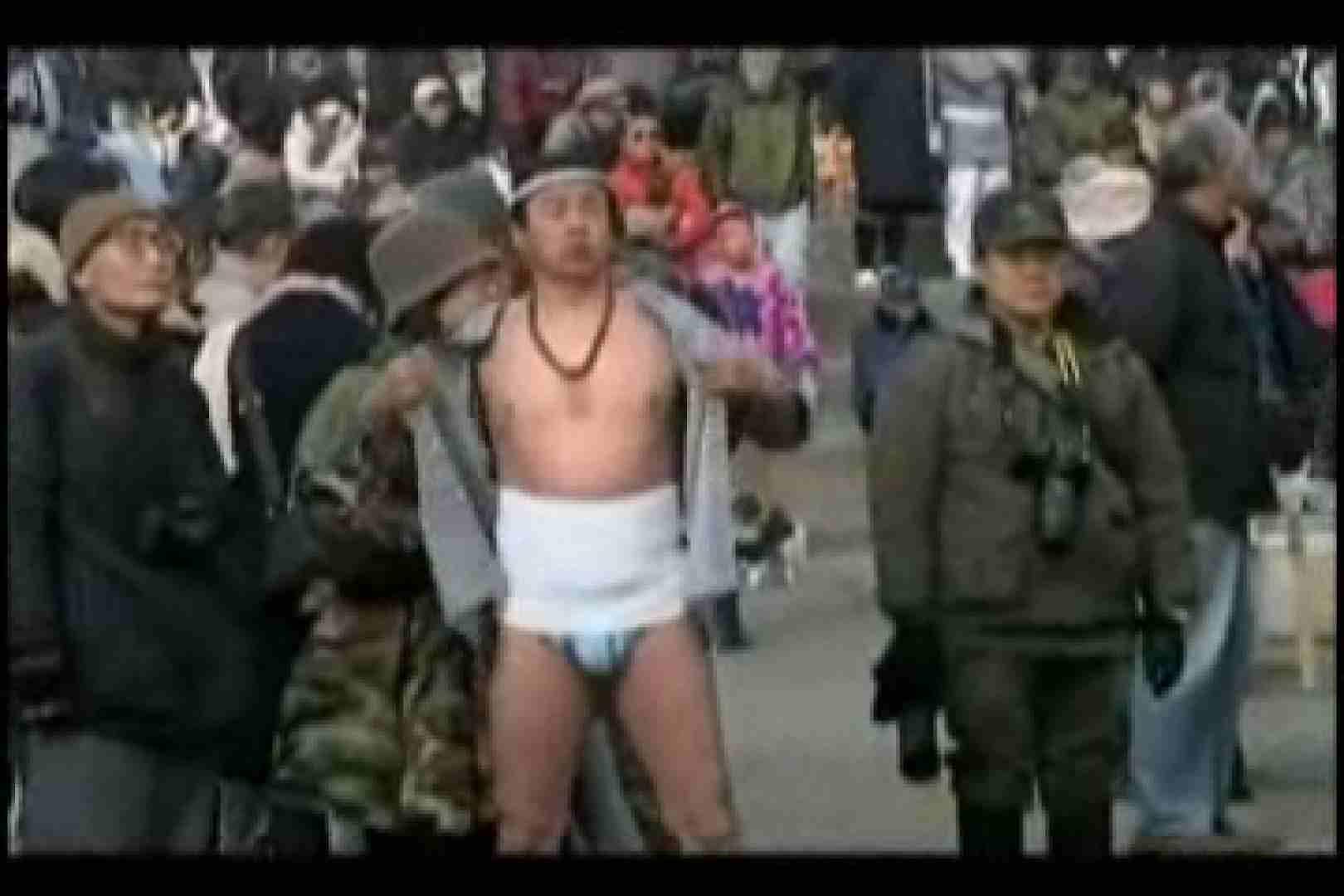 陰間茶屋 男児祭り VOL.1 野外露出セックス | 複数人プレイ ゲイ素人エロ画像 90枚 71