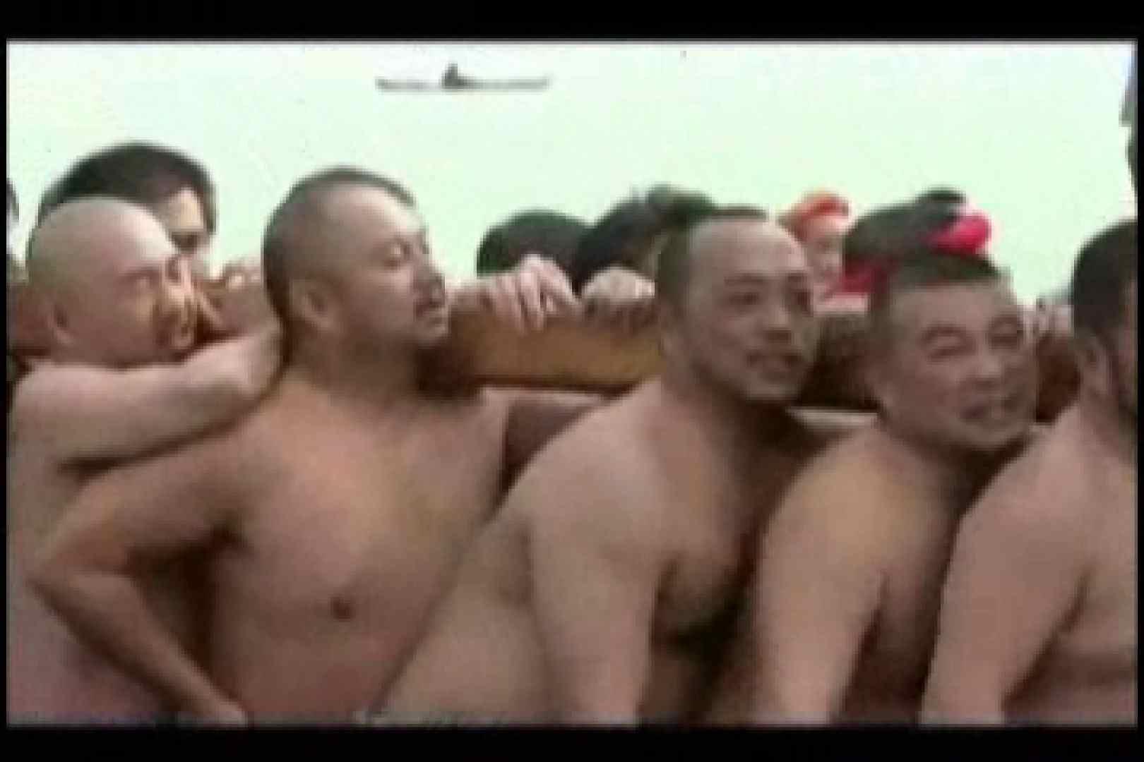 陰間茶屋 男児祭り VOL.2 野外露出セックス   ペニス特集 ゲイ素人エロ画像 96枚 17