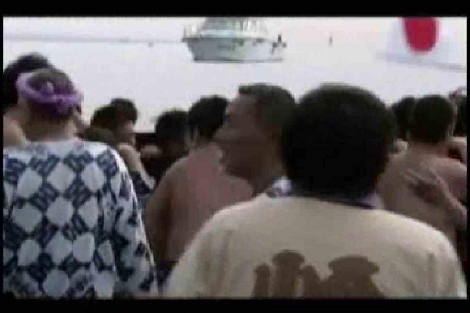 陰間茶屋 男児祭り VOL.2 野外露出セックス ゲイ素人エロ画像 96枚 36
