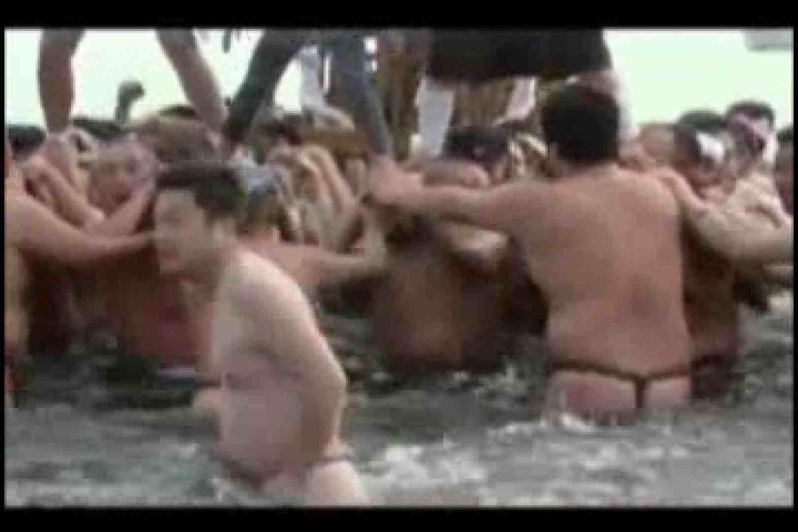 陰間茶屋 男児祭り VOL.2 野外露出セックス   ペニス特集 ゲイ素人エロ画像 96枚 37