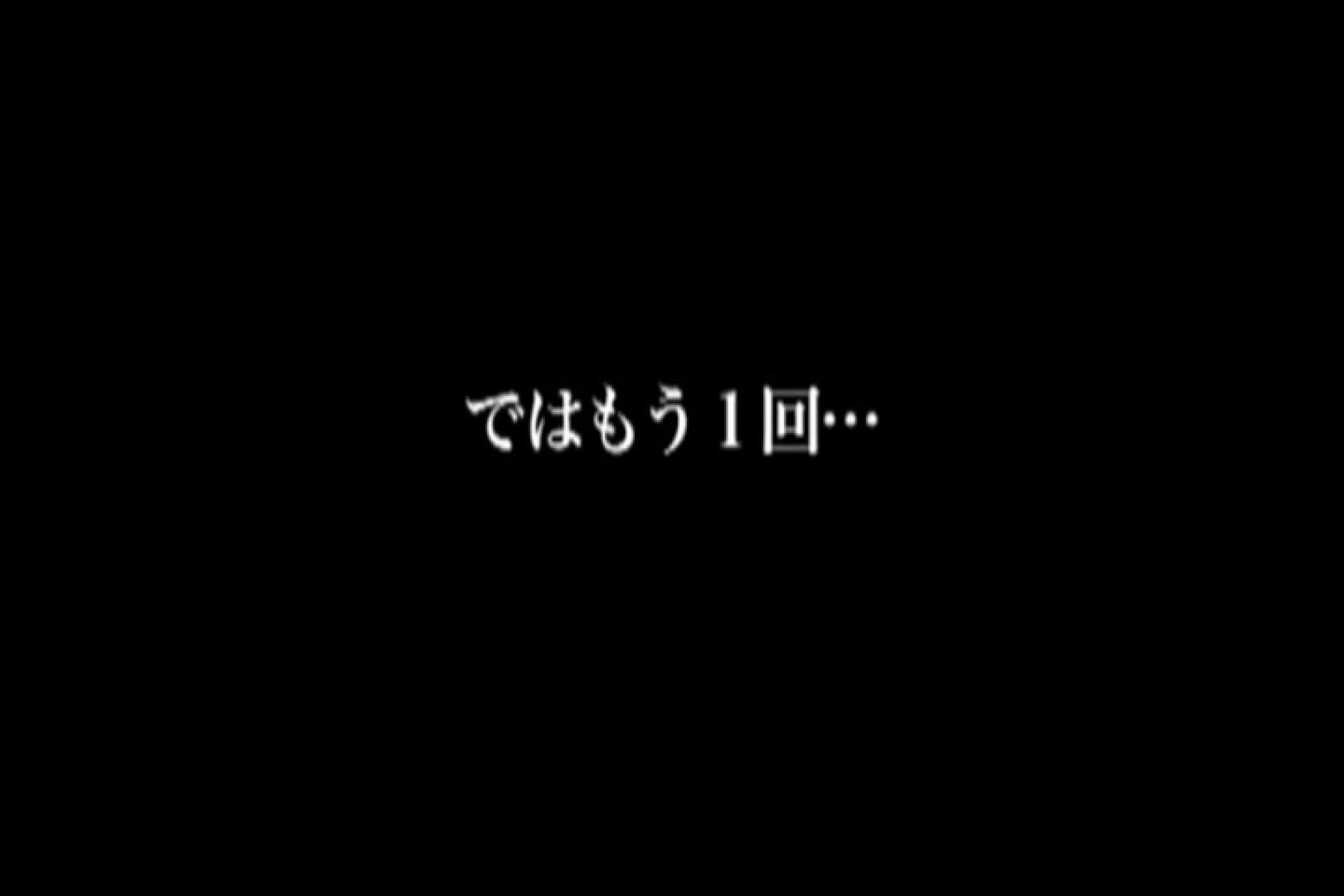 知らずにビックリ!!ケツマンエステサロン後編 マッサージ ゲイエロ動画 112枚 100