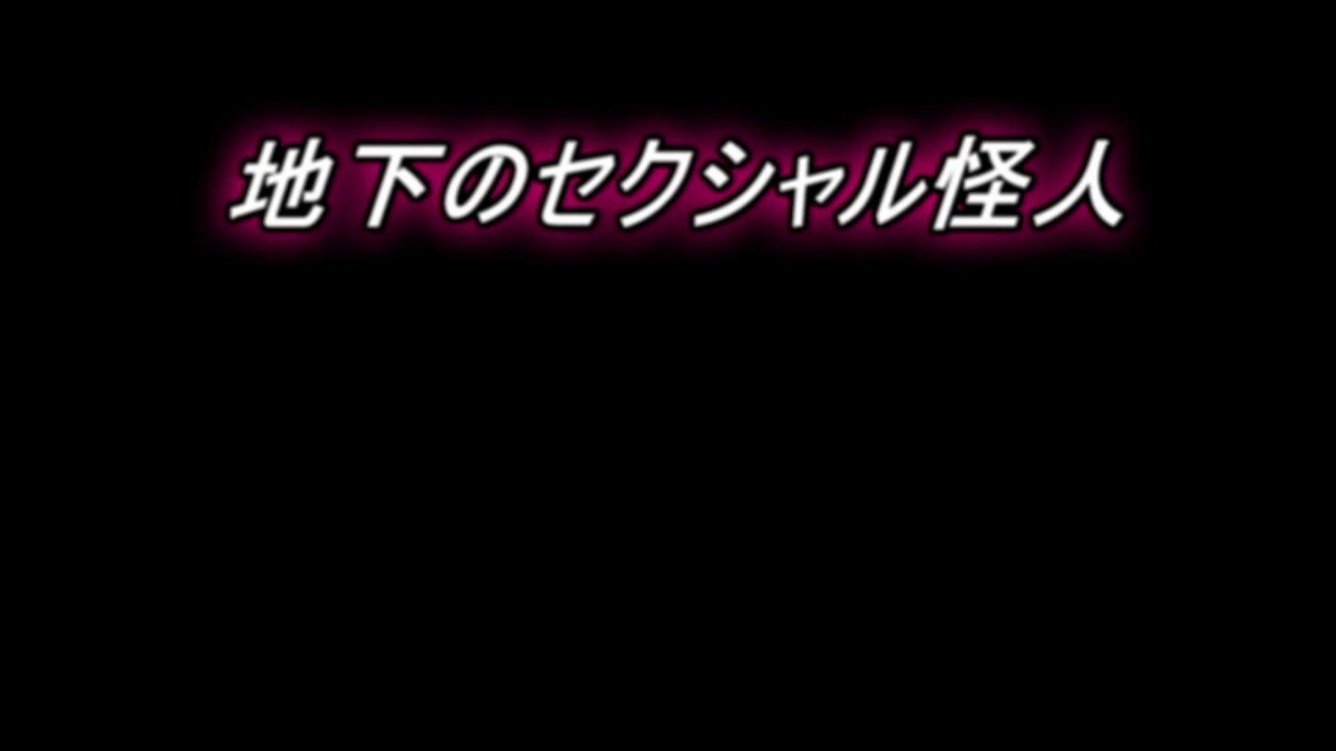 乱交!絡み合う男達! アナル責め ゲイエロ動画 103枚 4