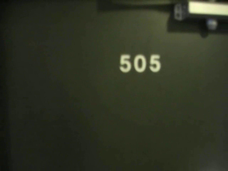 リーマンショック!!~もっこり大作戦~ VOL.04 ディープキス ゲイ無修正動画画像 96枚 33