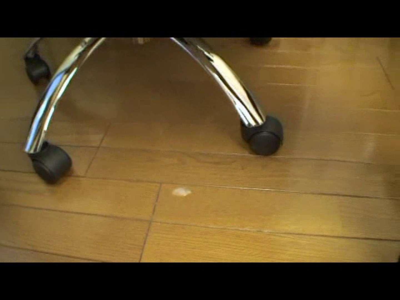 リーマンショック!!~もっこり大作戦~ VOL.05 オナニー ゲイ無修正動画画像 98枚 9