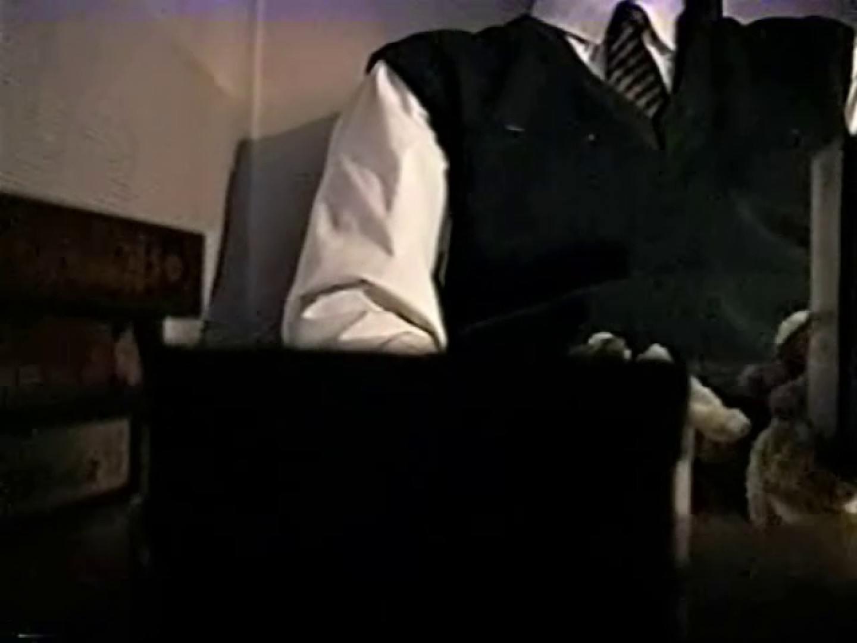 覗き見!リーマンのプライベートタイム!01 オナニー ゲイアダルト画像 104枚 15