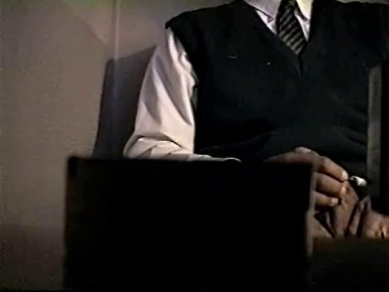 覗き見!リーマンのプライベートタイム!01 隠し撮り特集 ゲイAV画像 104枚 24
