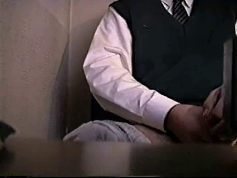 覗き見!リーマンのプライベートタイム!01 隠し撮り特集 ゲイAV画像 104枚 30