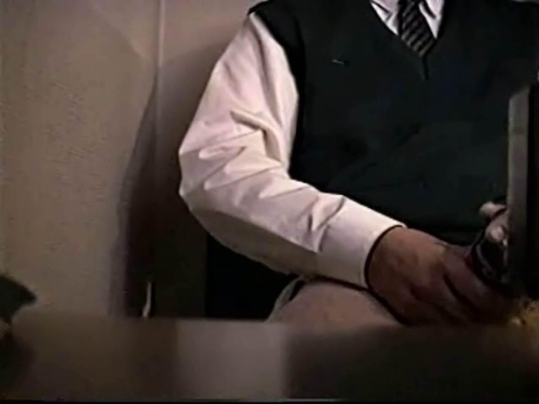 覗き見!リーマンのプライベートタイム!01 モザ無し ゲイ無修正ビデオ画像 104枚 34