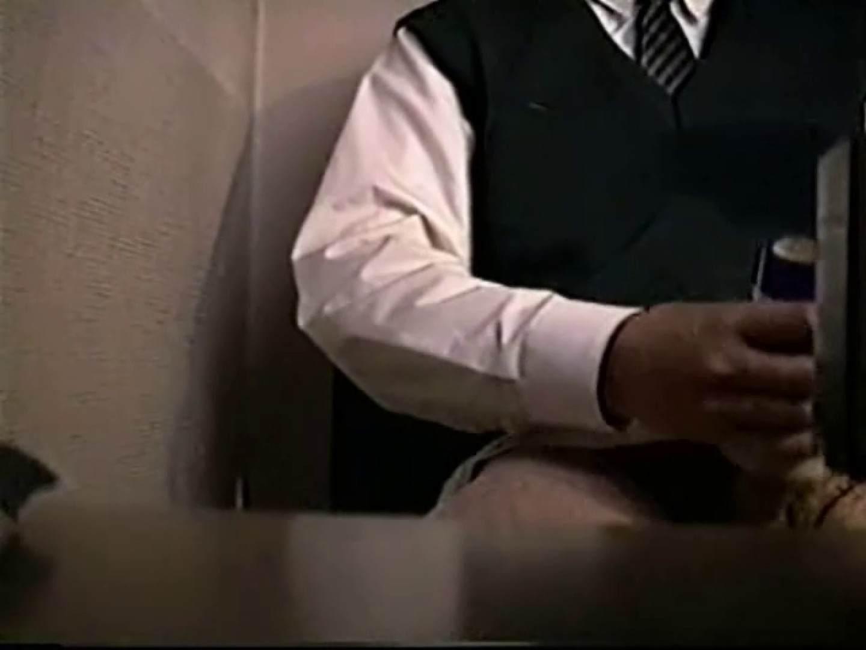 覗き見!リーマンのプライベートタイム!01 覗きシーン 男同士動画 104枚 37