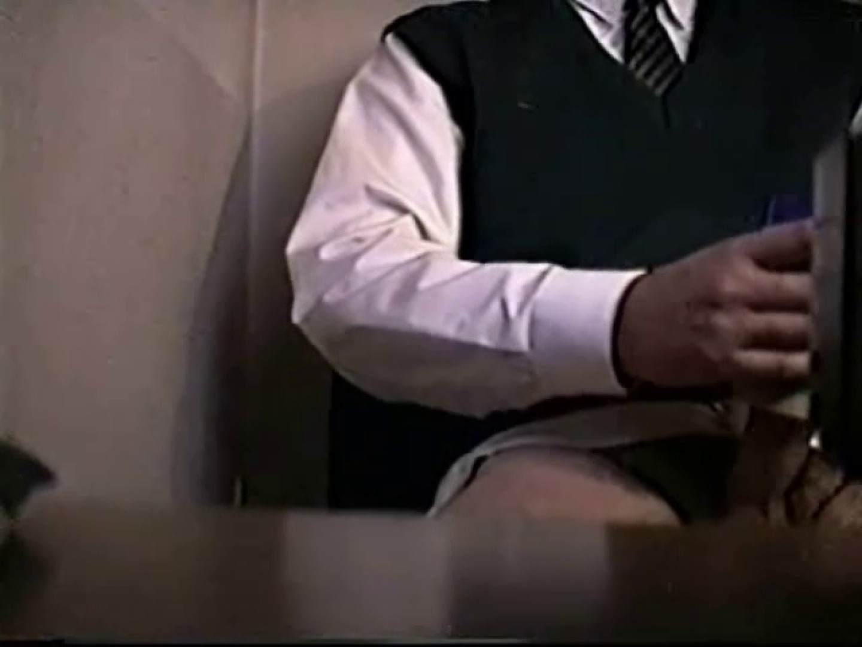 覗き見!リーマンのプライベートタイム!01 隠し撮り特集 ゲイAV画像 104枚 42