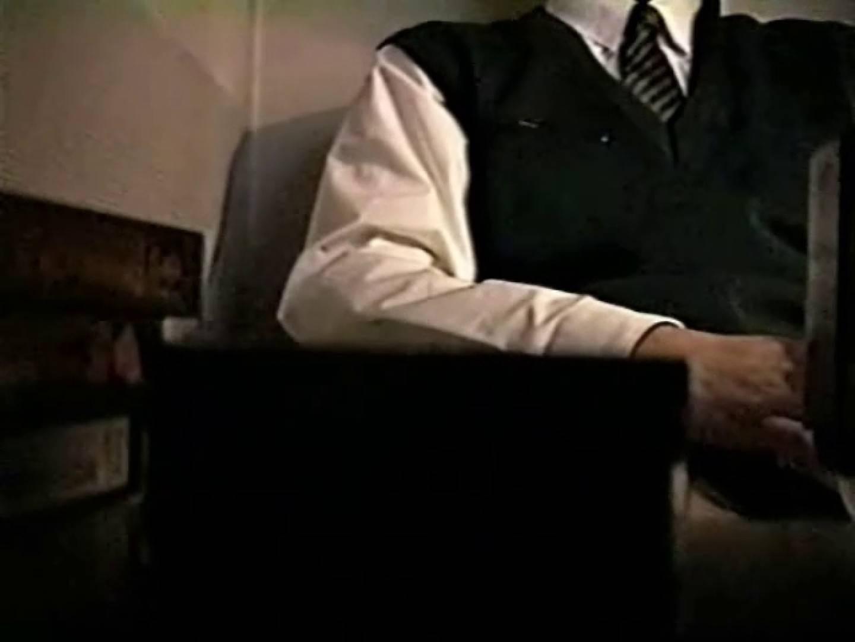 覗き見!リーマンのプライベートタイム!01 覗きシーン   玩具いろいろ 男同士動画 104枚 104